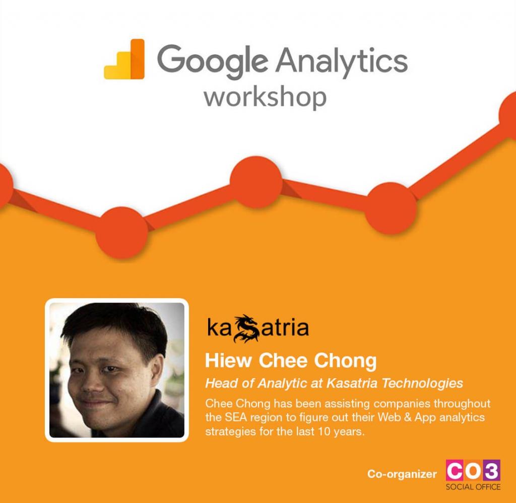 Google Analytics workshop poster