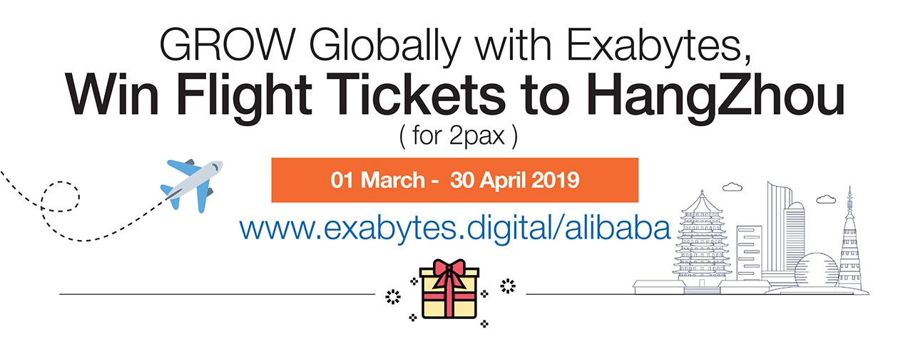 Alibaba Exabytes Promo