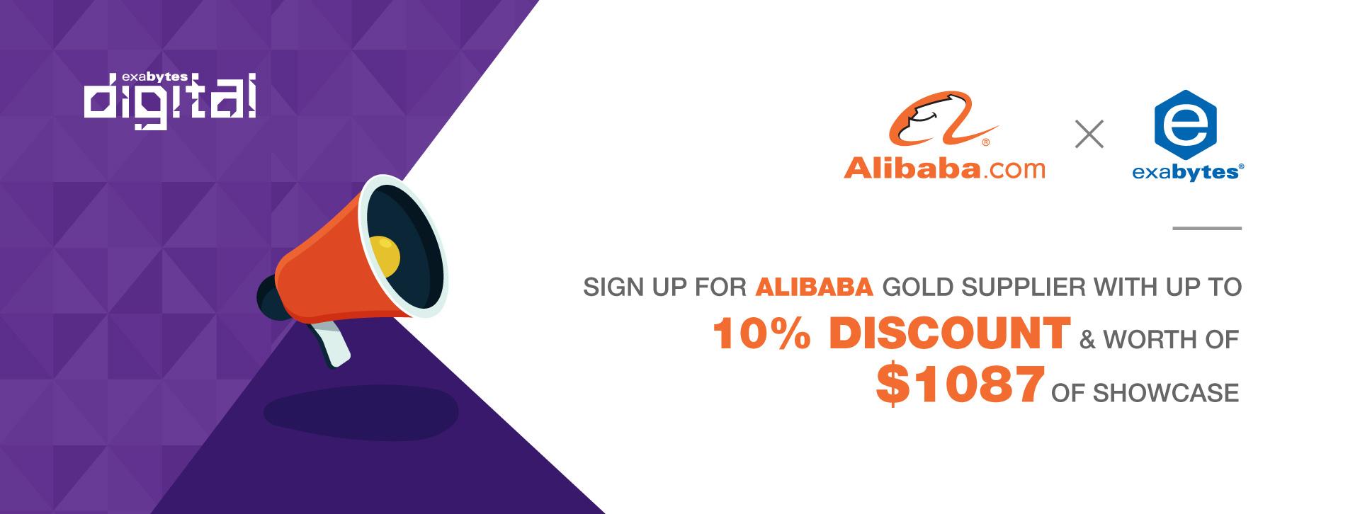 Alibaba Promotion