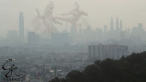 ultraman fighting in the haze