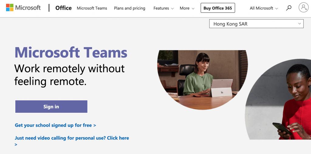 Microsoft Teams homepage