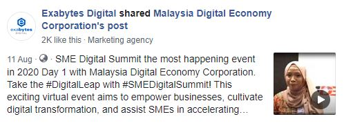 MCED SME Digital Summit Cross promotion